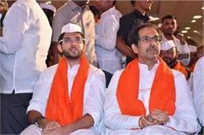 uddhav thackeray s announcement i will not contest