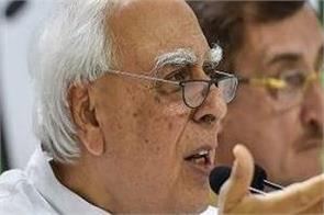 sibal attack on pm modi about global hunger index