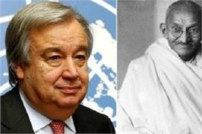 mahatma gandhi changed history un chief antonio
