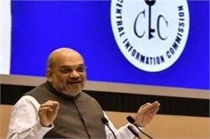 shah says rti law reduces distrust of people