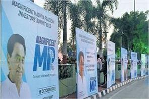 magnificent madhya pradesh is being organized in indore
