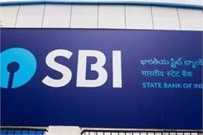 sbi to e auction 11 accounts plans to recover 466 crore