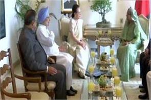 sonia gandhi manmohan singh meet bangladesh pm sheikh hasina