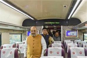 amit shah gave the green signal to vande bharat express