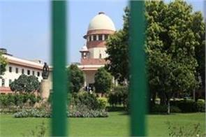relief to central government from supreme court on sc st matter