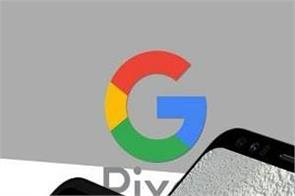 5g version of google pixel 4 may be launched report