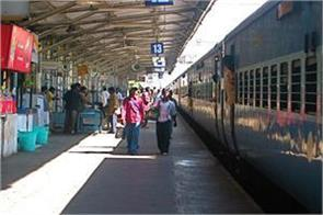 rail travel can also be done through platform tickets buses will have