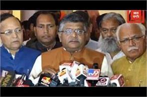 haryana bjp will not seek support from gopal kanda
