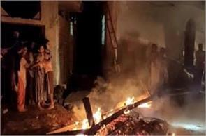 case filed against youth who set fire to girl house