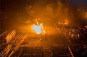 china 4 killed in blast at chemical plant