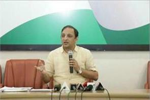 maharashtra congress reprimands its own spokesperson