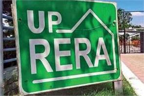 up rera not complying with court order notices issued to promoters