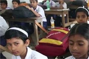 policy of not failing in class till 10th will end education minister
