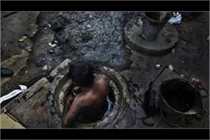 humans doing cleanliness by entering sewerage