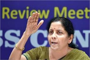 finance minister sitharaman bids for pmc bank scam talks with rbi governor