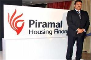 piramal enterprises to seek shareholders  approval to raise rs 1 750 crore