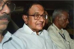 inx media congress p chidambaram nrc narendra modi