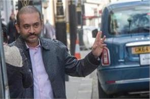 nirav modi asked for bail from london court after counting diseases