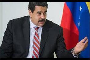 maduro scoffs at eu sanctions
