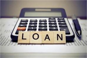 loan fair will be started in 250 districts from today
