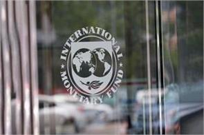 unrest in many gulf countries due to unemployment sluggish growth imf