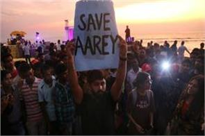 aare demonstrations 29 protesters released after sc order