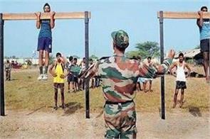 army recruitment rally on 12