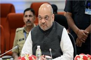 shah asks bjp mps to meet beneficiaries of ayushman bharat on diwali
