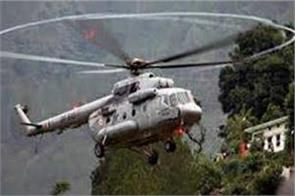 emergency landing of iaf helicopter mi 17 in mysore
