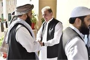 taliban delegation meets pak foreign minister