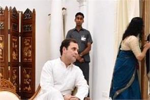 rahu gandhi met with kerala cm vijayan pinarayi