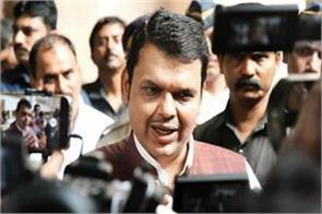 cm devendra fadnavis meets pmc bank account holders
