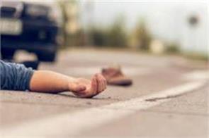 road pit killed female doctor