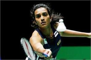 star women shuttler sindhu continues to disappoint out of french open