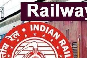 railway recruitment 2019 for 160 apprentice posts apply soon