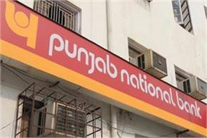 34 teams set up to oversee merger process of pnb obc ubi