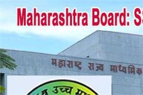maharashtra board exam time table released check with direct link