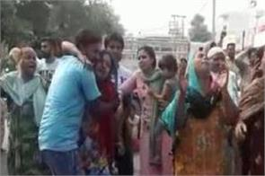 clashes between women and police in sultanpur lodhi