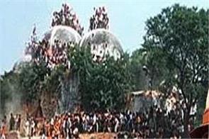 babri masjid cs vaidyanathan muslim allahabad high court