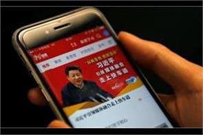 mobile app allows china access to 100 million users  phone