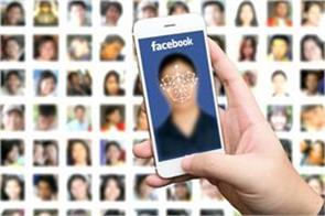 35b face data lawsuit against facebook will proceed