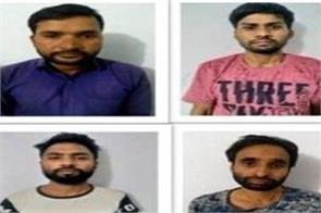 4 accused arrested in terror funding case nepali currency recovered