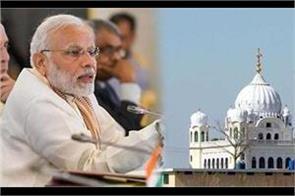 kartarpur corridor pakistan says pm modi not invited