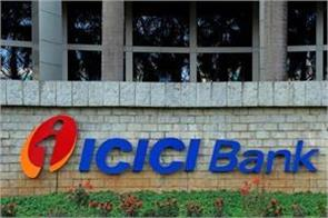 icici bank sold entire stake in gst network to 13 state governments