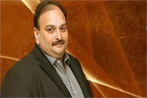 mehul choksi cheated punjab sind bank of rs 44 crore