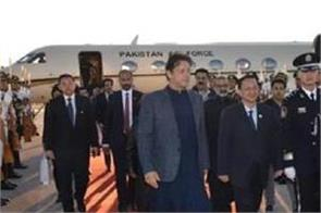 imran khan arrives in china to meet xi jinping