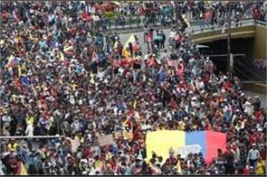 70o arrested in ecuador over fuel prices protest