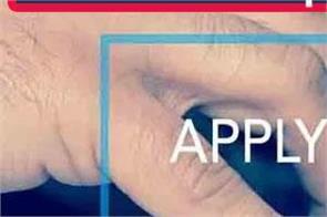 uptet 2019 application form exam will start exam schedule