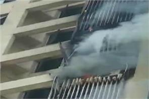 maharashtra fire breaks out at a commercial building in andheri
