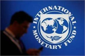 imf said india will benefit from corporate tax cuts investment will increase
